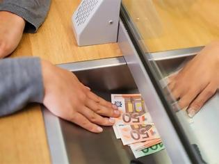 Φωτογραφία για Μειώθηκαν κατά 6,6 δισ. τα λεφτά στα... στρώματα