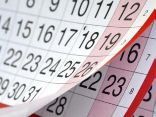 Φωτογραφία για Αργίες 2020: Πότε πέφτουν τα τριήμερα – Πότε είναι του Αγίου Πνεύματος και Πάσχα