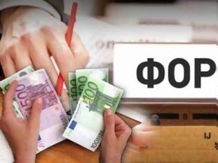 Φωτογραφία για Πληρωμή με κάρτα για να μην πληρώσετε έξτρα φόρο, το 2020