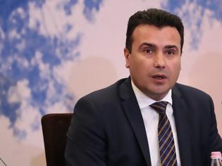 Φωτογραφία για Σκόπια: Ο Ζόραν Ζάεφ παραιτείται από πρωθυπουργός
