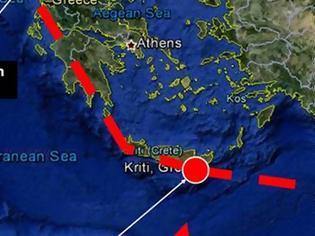 Φωτογραφία για DW: Με τον EastMed η Ελλάδα «ακυρώνει» τη συμφωνία Τουρκίας-Λιβύης