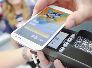 Φωτογραφία για Κομισιόν: Τα δικαιώματα για τις e-πληρωμές στην Ευρώπη