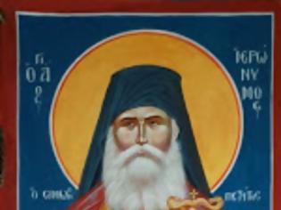 Φωτογραφία για 12979 - Όσιος Ιερώνυμος Σιμωνοπετρίτης (1871 - 6 Ιαν. 1957)