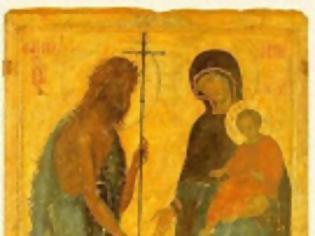 Φωτογραφία για 12986 - Aμφιπρόσωπη εικόνα του 14ου αιώνα της Ιεράς Μονής Παντοκράτορος Αγίου Όρους