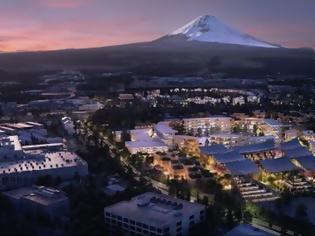 Φωτογραφία για Toyota: Θα κατασκευάσει μια μίνι «πόλη του μέλλοντος» στην Ιαπωνία