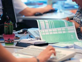 Φωτογραφία για Ανατροπή: Αμφισβητούν τις χρεώσεις οι φορολογούμενοι που δεν δήλωσαν αναδρομικά
