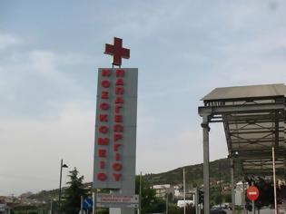 Φωτογραφία για Στο νοσοκομείο ξυλοκόπησε νοσηλεύτρια και υπάλληλο φύλαξης