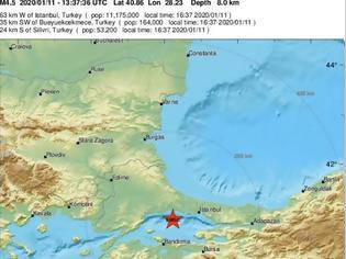 Φωτογραφία για Σεισμός 4,8 Ρίχτερ στην Τουρκία