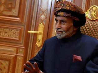 Φωτογραφία για Ομάν: Πέθανε σε ηλικία 79 ετών ο σουλτάνος Καμπούς Μπιν Σαΐντ