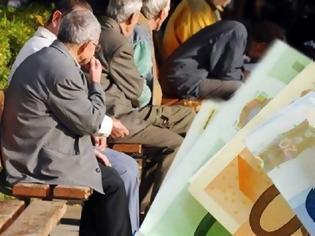 Φωτογραφία για Το νομικό «τρίκ» που μηδενίζει τα αναδρομικά των συνταξιούχων
