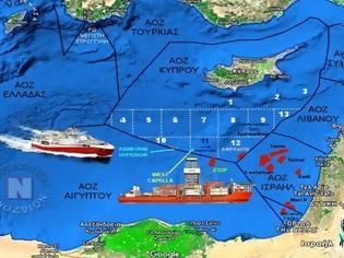 """Φωτογραφία για Ελληνοτουρκικά - Οι """"επόμενες"""" κινήσεις της Άγκυρας στα θαλάσσια οικόπεδα Ελλάδας & Κυπριακής Δημοκρατίας"""