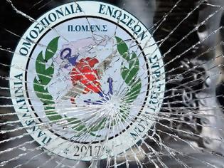 Φωτογραφία για ΕΚΤΑΚΤΟ: ΤΕΛΟΣ και επίσημα από την ΠΟΜΕΝΣ οι Ενώσεις Λάρισας και Βόλου. Υπέρ της αποχώρησης αποφάσισαν οι Γενικές Συνελεύσεις