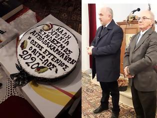 Φωτογραφία για ΑΙΤΩΛΙΚΟ: Έκοψε την πίτα του ο σύνδεσμος Όσιος Ευγένιος ο Αιτωλός - [ΦΩΤΟ]