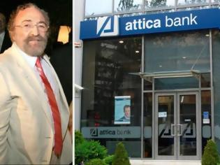 Φωτογραφία για Καλογρίτσας και στελέχη της Attica Bank ρήμαξαν την τράπεζα.Με 3.000.000. εγγυήσεις του έδωσαν 110.000.000 δάνειο που...χάθηκε!!