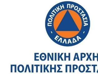 Φωτογραφία για Ευρείας αποδοχής το νομοσχέδιο για την πολιτική προστασία