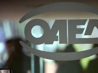 Φωτογραφία για ΟΑΕΔ: Αυτός θα είναι ο μισθός στην νέα κοινωφελή εργασία