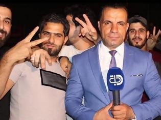 Φωτογραφία για Ιράκ: Δολοφονήθηκαν ρεπόρτερ και καμεραμάν που κάλυψαν τις αντικυβερνητικές διαδηλώσεις στην Μπάσρα