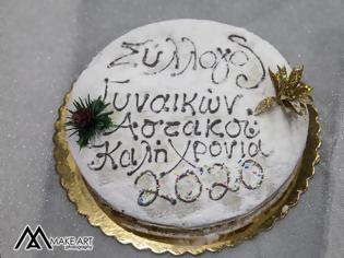 Φωτογραφία για Κοπή πρωτοχρονιάτικης πίτας του Συλλόγου γυναικών Αστακού