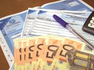 Φωτογραφία για Κομπίνα με επιστροφές φόρων και δωρεές – Εμπλέκονται Βολιώτες λογιστές