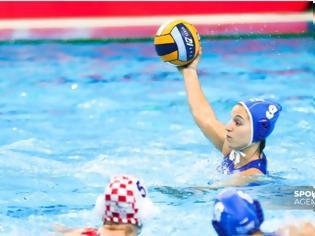 Φωτογραφία για Ευρωπαϊκό πόλο, Ελλάδα-Κροατία 18-3: Νέος θρίαμβος των γυναικών