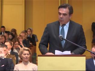 Φωτογραφία για Λουξεμβούργο: Ορκίστηκε επίσημα η νέα Ευρωπαϊκή Επιτροπή