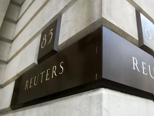 Φωτογραφία για Η βρετανική κυβέρνηση χρηματοδοτούσε μυστικά το Reuters
