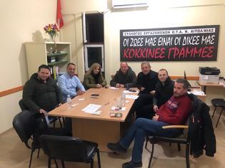 Φωτογραφία για Χριστίνα Σταρακά : Η υπομονή των δημοτικών υπαλλήλων να μην εκλαμβάνεται ως αδυναμία από την δημοτική αρχή