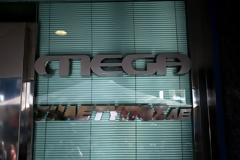 Mega: νέα αναβολή για την πρεμιέρα
