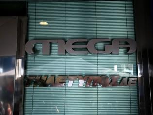 Φωτογραφία για Mega: νέα αναβολή για την πρεμιέρα