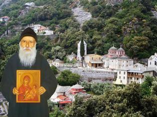 Φωτογραφία για Άγιος Πορφύριος Καυσοκαλυβίτης: «Θόδωρε δεν ακούν πλέον οι άνθρωποι! Είναι να παίρνουμε τις σπηλιές και τα βουνά και να κλαίμε να σώσει ο Θεός τον κόσμο»