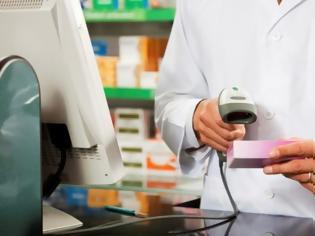 Φωτογραφία για Τι αποφάσισε το Υπουργείο Υγείας για τη συμμετοχή στα φάρμακα των πρ. δικαιούχων του ΕΚΑΣ – Εγκύκλιος