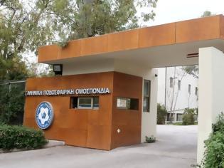 Φωτογραφία για Έφοδος της Οικονομικής Αστυνομίας στην ΕΠΟ