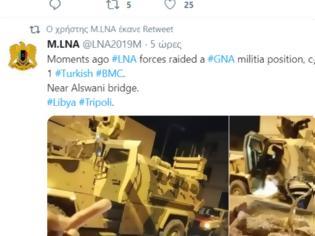 Φωτογραφία για Τρολάρει Σάρατζ και Ερντογάν το Twitter του στρατάρχη Χάφταρ