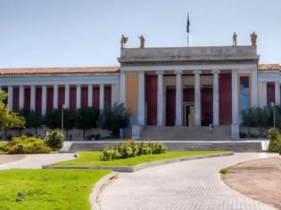 Φωτογραφία για Εθνικό Αρχαιολογικό Μουσείο: Σχέδιο αναγέννησης της περιοχής