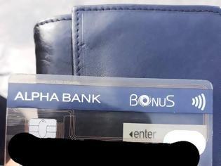 Φωτογραφία για Βρέθηκε πιστωτική κάρτα στο Μανδράκι - φώτο