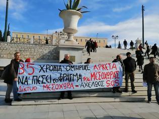 Φωτογραφία για Σύνταγμα-Αθήνα: Διαμαρτυρία ενάντια στην εκτροπή του Αχελώου απο το Δίκτυο «Μεσοχώρα - Αχελώος SOS» - ΦΩΤΟ