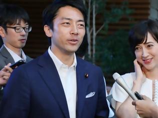 Φωτογραφία για Ιάπωνας υπουργός θα πάρει άδεια πατρότητας