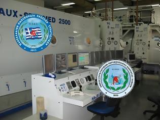Φωτογραφία για ΠΟΕΣ - Ειδική άδεια στρατιωτικού προσωπικού