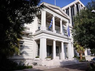 Φωτογραφία για ΥΠΕΞ: Το νομικό καθεστώς Αιγαίου και νησιών δεν χωρά καμία αμφισβήτηση