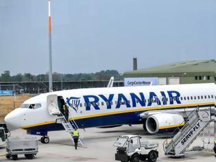 Φωτογραφία για Eπιβάτης πτήσης συνελήφθη στη Θεσσαλονίκη - Κάπνιζε μέσα στην τουαλέτα ..λόγω άγχους
