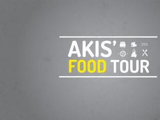 Φωτογραφία για ''Akis Food Tour'': Όλες οι λεπτομέρειες για τη νέα εκπομπή του Πετρετζίκη στον Alpha