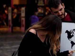 Φωτογραφία για Βίντεο: Έλληνες δε... βρίσκουν την Ελλάδα στον παγκόσμιο χάρτη