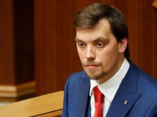 Φωτογραφία για Ουκρανία: Παραιτήθηκε ο πρωθυπουργός Οντσαρούκ