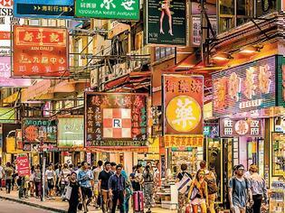 Φωτογραφία για Με τον χαμηλότερο ρυθμό των τελευταίων 30 ετών αναπτύσσεται η Κίνα