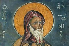 Ὁμιλία, σὺν Θεῷ ἁγίῳ, στὴ μνήμη τοῦ ὁσίου Πατρὸς ἡμῶν Ἀντωνίου τοῦ Μεγάλου