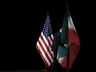 Φωτογραφία για Οι ΗΠΑ τιμωρούν ξανά το Ιράν - Νέες κυρώσεις σε βάρος στρατηγού