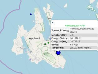 Φωτογραφία για Σεισμός 4,8 Ρίχτερ στην Κεφαλονιά – κουνήθηκε και η Αιτωλοακαρνανία