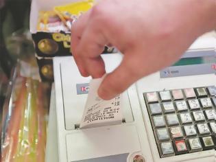 Φωτογραφία για Εφορία: Ποιοι δεν χρειάζεται να κάνουν ηλεκτρονικές δαπάνες 30%