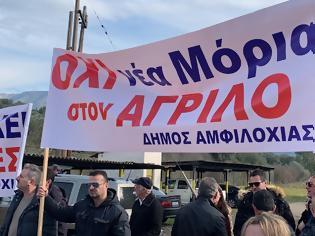 """Φωτογραφία για """"Όχι νέα Μόρια στον ΑΓΡΙΛΟ"""": Συλλαλητήριο- μήνυμα ενάντια στο κέντρο φιλοξενίας μεταναστών-προσφύγων"""