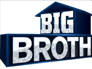 Φωτογραφία για Ρεκόρ αιτήσεων για το ''Big Brother''